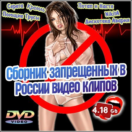 nochnaya-rabota-dlya-zhenshin-bez-intima
