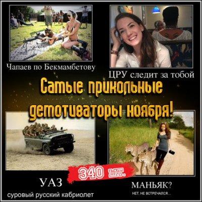 eroticheskim-filmom-pro-kseniyu-sobchak